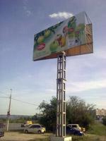 билборд Сады Придонья в Волгограде